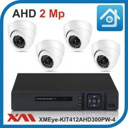 Комплект видеонаблюдения на 4 камеры XMEye-KIT412AHD300PW-4.