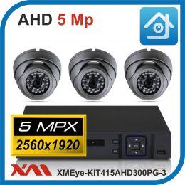 Комплект видеонаблюдения на 3 камеры XMEye-KIT415AHD300PG-3.