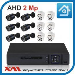 Комплект видеонаблюдения на 12 камер XMEye-KIT1622AHD750PB/310PW-12.