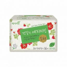 Yejimin Прокладки гигенические Мягкий хлопок 14шт (большие) Mild Herb Cotton Sanitary Pads 14P(Large)