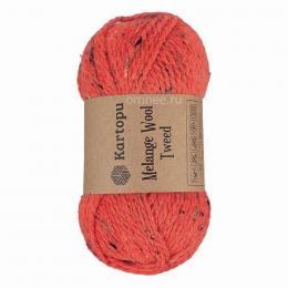 kartopu Malange Wool Tweed (цв.:М1375 коралл), 20% шерсть, 3% вискоза, 77% акрил, 100 гр. 170 м.