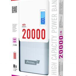 Partner 20000mAh