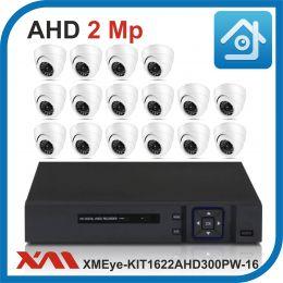 Комплект видеонаблюдения на 16 камер XMEye-KIT1622AHD300PW-16.