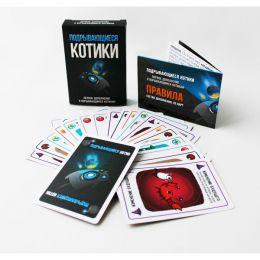 """Наст. игра """"Взрывающиеся кoтики"""" дополнительный набор"""