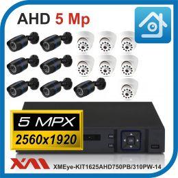 Комплект видеонаблюдения на 14 камер XMEye-KIT1625AHD750PB/310PW-14.