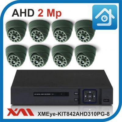 Комплект видеонаблюдения на 8 камер XMEye-KIT842AHD310PG-8.