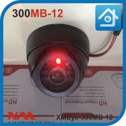 XMEye-300MB-12 (Черный). Муляж купольной камеры видеонаблюдения с диодом 12 вольт.