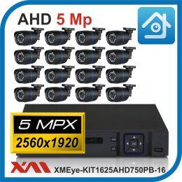 Комплект видеонаблюдения на 16 камер XMEye-KIT1625AHD750PB-16.