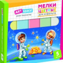 МЕЛ Д/АСФАЛЬТА 5ЦВ MACI-3330 ART SPACE 04251