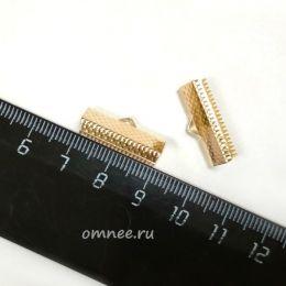 Зажимы для лент, 20 мм, цв.: золото