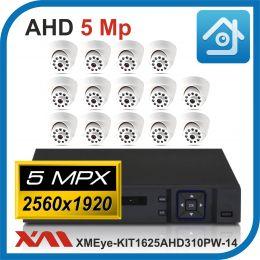 Комплект видеонаблюдения на 14 камер XMEye-KIT1625AHD310PW-14.