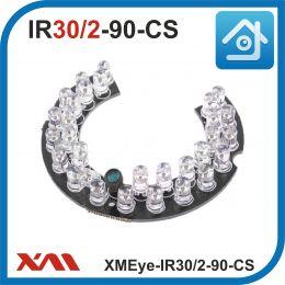 XMEye-IR30/2-90-CS. Ик IR подсветка для камер видеонаблюдения.