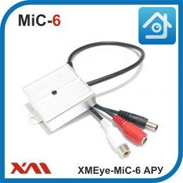 XMEye-MIC6. АРУ. Уличный. Активный микрофон для систем видеонаблюдения.
