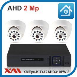 Комплект видеонаблюдения на 3 камеры XMEye-KIT412AHD310PW-3.