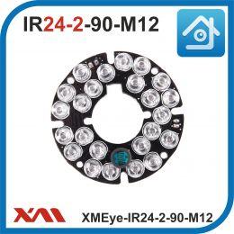 XMEye-IR24/2-90-М12. Ик IR подсветка для камер видеонаблюдения.