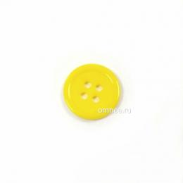 Пуговица классическая 12 мм, цв.: жёлтый, арт. 1375699, шт.