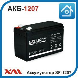 Аккумулятор АКБ SF-1207. 12V/7Ah. Стандарт 13.62-13.8V.