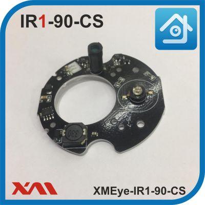 XMEye-IR1-90-CS. Ик IR подсветка для камер видеонаблюдения.