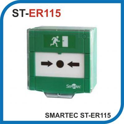 Smartec ST-ER115. Кнопка многоразовая аварийной разблокировки дверей.