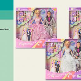 """Кукла """"Defa Lucy"""" 20991 (24шт/2) в свадебном платье, с Кеном"""