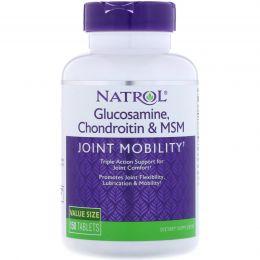 NATROL мелатонин 5mg 150таб. Strawberry
