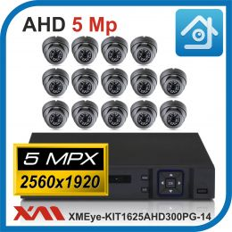 Комплект видеонаблюдения на 14 камер XMEye-KIT1625AHD300PG-14.