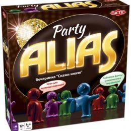 Алиас: Вечеринка 2