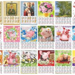 Плакат а2 календарь