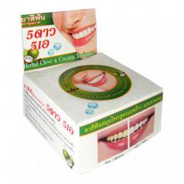 Круглая зубная паста с экстрактом кокоса 25 гр.