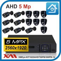 Комплект видеонаблюдения на 14 камер XMEye-KIT1625AHD750PB/300PB-14.