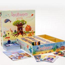 Cosmodrome Games: Имаджинариум. Детство