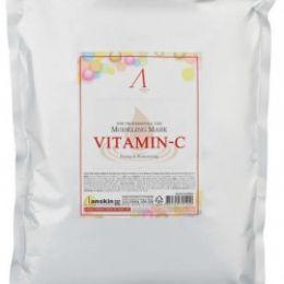 ANSKIN Original Modeling Mask - Vitamin-C 1kg Альгинатная маска с витамином С
