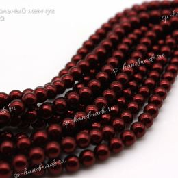 Хрустальный жемчуг Preciosa 5 мм Bordeaux 20 шт