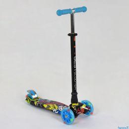 """Самокат А 24648 /779-1392 MAXI """"Best Scooter"""" (1) пластмассовый, 4 колеса PU, СВЕТ, трубка руля алюминиевая, d=12см, в коробке [Коробка]"""