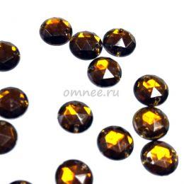 Стразы акриловые пришивные 10 мм ''Круг'', цв.: янтарь
