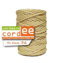 Шнур Cordee, ПЭ 5мм,100м, цв.:36 ваниль