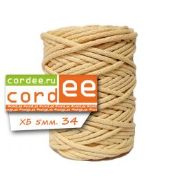 Шнур Cordee, ХБ5 мм, цв.:34 крем-брюле