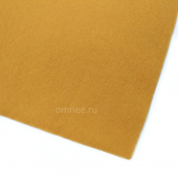 Фетр листовой мягкий 1,2 мм, 20х30 см, цв.: 085 горчица