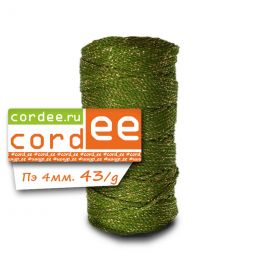 Шнур Cordee с золотым люрексом, ПЭ4 мм, 100 м. цв.: 43 оливковый