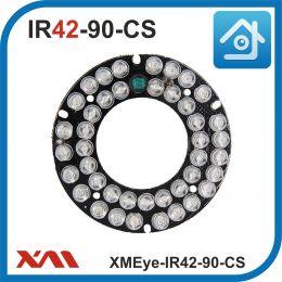 XMEye-IR42-90-CS. Ик IR подсветка для камер видеонаблюдения.