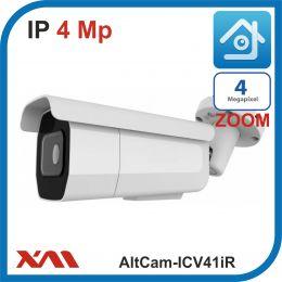 AltCam ICV41IR. POE/12. ZOOM. Камера видеонаблюдения. ПРОЕКТНОЕ ОБОРУДОВАНИЕ.