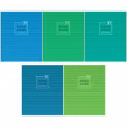 "Тетрадь 48л., А5, линия ArtSpace ""Моноколор. Blue&Green"""
