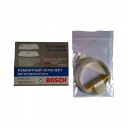 Bosch ремонтный комплект