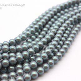 Хрустальный жемчуг Preciosa 4 мм Pearlescent Grey 20 шт