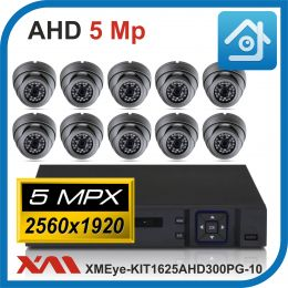 Комплект видеонаблюдения на 10 камер XMEye-KIT1625AHD300PG-10.