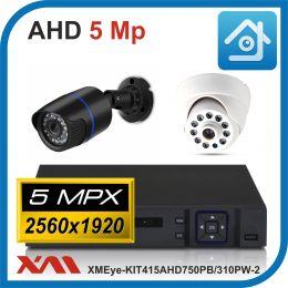Комплект видеонаблюдения на 2 камеры XMEye-KIT415AHD750PB/310PW-2.
