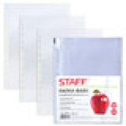 Папки-файлы перфорированные А4 STAFF, КОМПЛЕКТ 100 шт., гладкие, Яблоко, 30 мкм, 224917