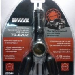 WIIIX TR-02U2