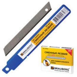 Лезвия для ножей BRAUBERG, комплект 10 шт., 9 мм, толщина лезвия 0,38 мм, в пластик. пен.