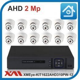 Комплект видеонаблюдения на 12 камер XMEye-KIT1622AHD310PW-12.